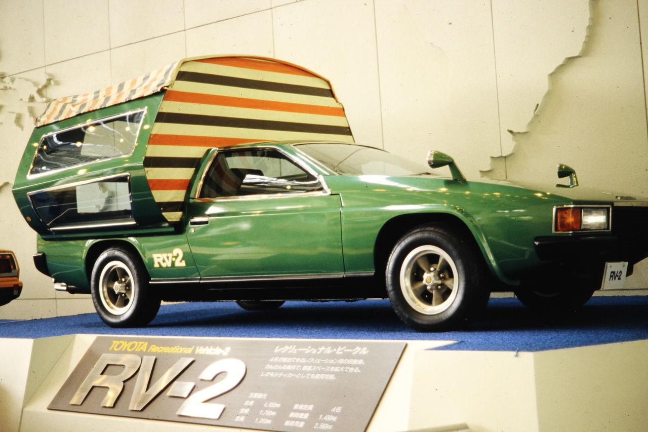 """Toyota RV-2, una interpretación del """"coche cama"""" en 1972"""